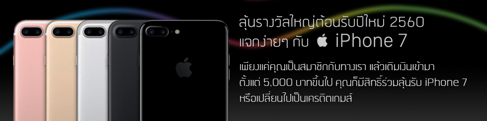 goldenslot iphone promotions